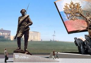 Siegerentwurf für ein Denkmal zum Ersten Weltkrieg in Moskau https://1914.histrf.ru/monument/voting/
