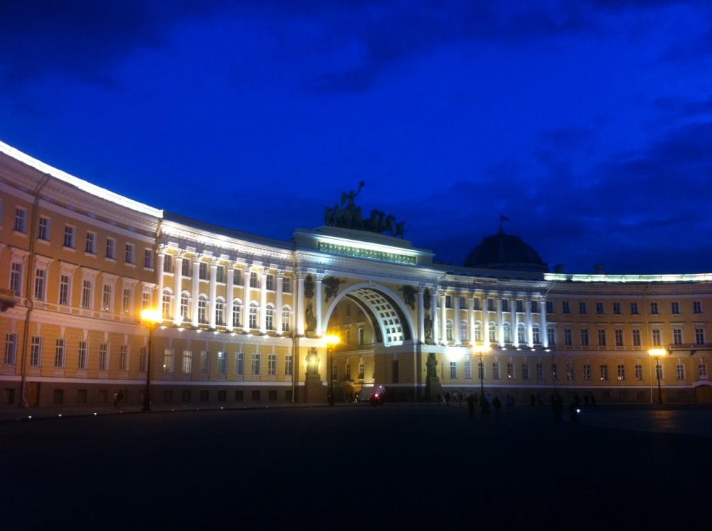 Generalstabsgebäude der Eremitage